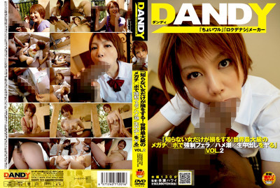 Dandy - Interracial Sex Asian Blowjobs Mega Black Dick