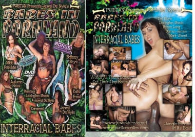 Babes in Pornland - Interracial Babes