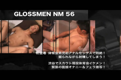 Glossmen NM 56 - Hardcore, HD, Asian
