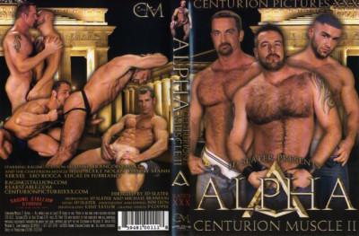 Centurion Muscle - part 2 - Alpha