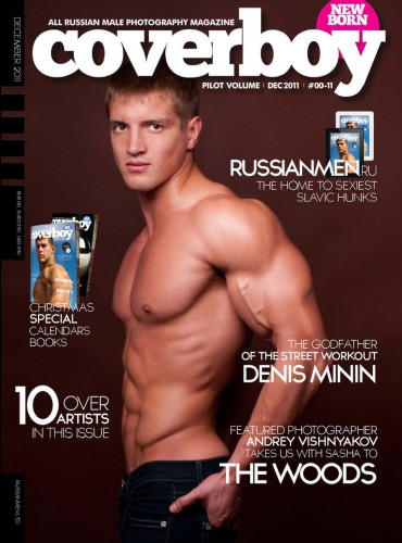 Coverboy Magazine – Pilot Volume