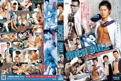 Rock Bull Vol. 5