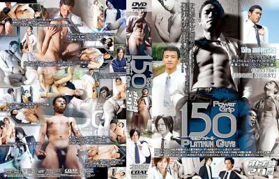 Power Grip 150 - 150th Anniversary - Platinum Guys 2 parts - Gay Love HD