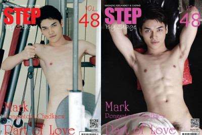 Unseen Step 48: Part of Love - Mark