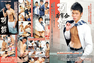 Athletes Conquest — Medalist — Asian Gay, Hardcore, Extreme, HD