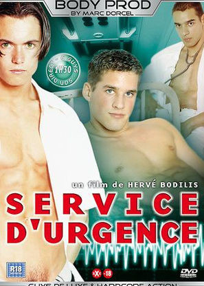 Service Durgence
