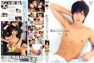 Shiei I\\\'m here