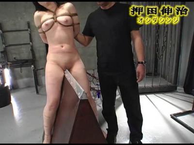 Japanese Bdsm – 4277