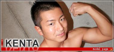 Ultra-Injection! Kenta - Asian Sex