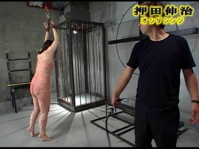 Asian BDSM part 26