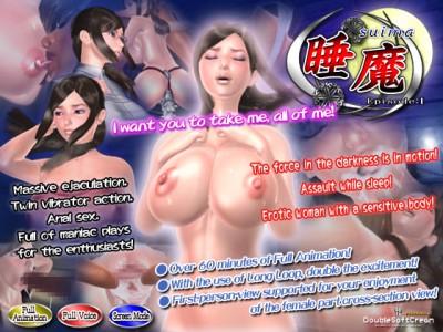 Suima Princess – Sexy 3D