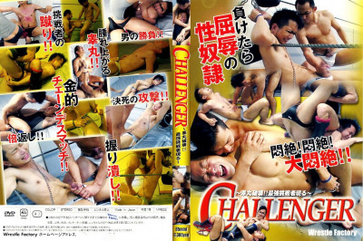Challenger – Testicles Destroying!!