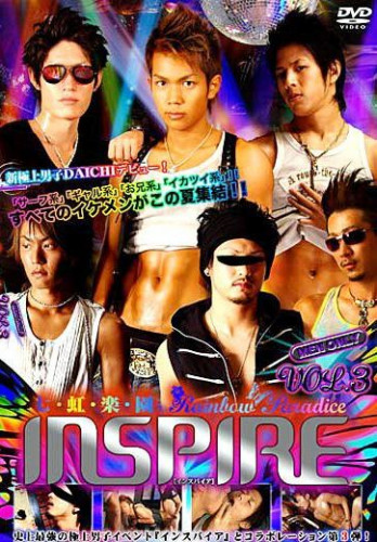 Inspire 3 - Rainbow Paradise