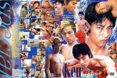 Ken Body Special