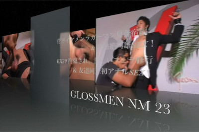 Glossmen NM 23 - Sexy Men HD
