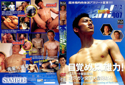 Athletes Magazine Yeaah! vol.07