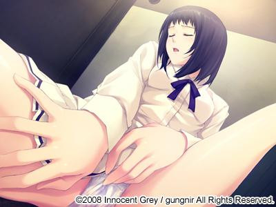 Kara no Shoujo Girl in the Shell - Visual Novels