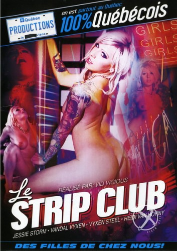 Le Strip Club (2014)