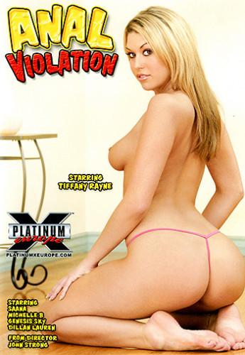 Anal Violation (2005)