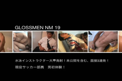 Glossmen NM 19 - Hardcore, HD, Asian