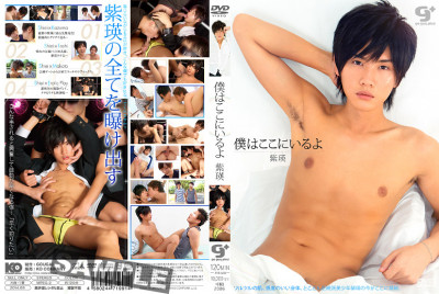 Shiei I'm here