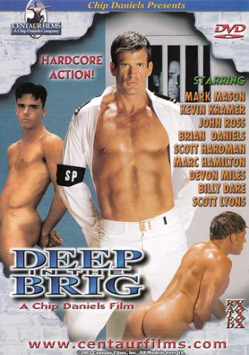 Deep In The Brig (CF 1997)