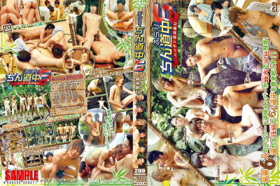 Strolling Sex Journey 6 - Trip to Cruisy Hot Springs - Gays Asian, Fetish, Cumshot - HD