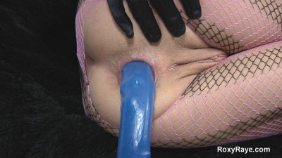 magic butt hole