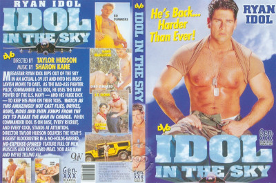 Idol In The Sky(OMV 1996)