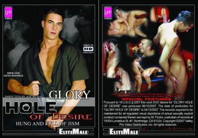 Glory Hole Of Desire (get ready, glory hole, safe sex)...