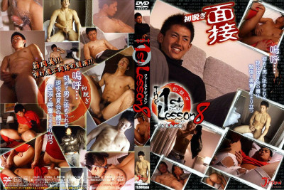 The 1St Lesson 8 - Asian Gay, Hardcore, Extreme, HD