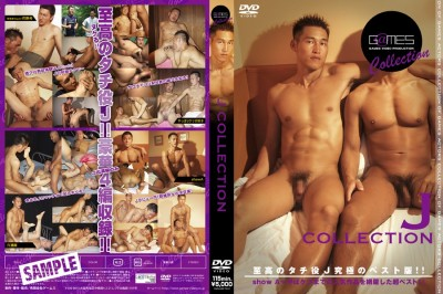 J Collection — Hardcore, HD, Asian