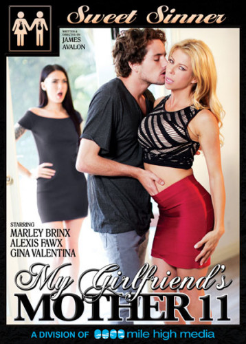 My Girlfriend's woman 11 (2016)