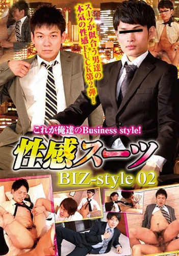 Sexy Suits Biz-Style Vol. 2
