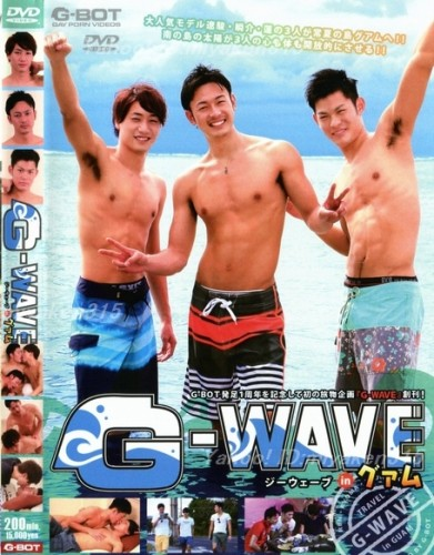 G-Wave in グアム