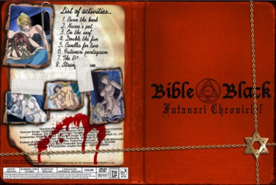 Bible Black - Futanari Chronicles