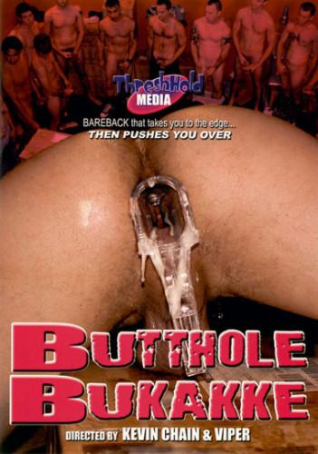 Butthole Bukakke (anal sex, hot guys, glory hole, hot guy, facial cumshots)