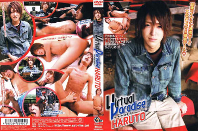 Virtual Paradise — Haruto — Hardcore, HD, Asian