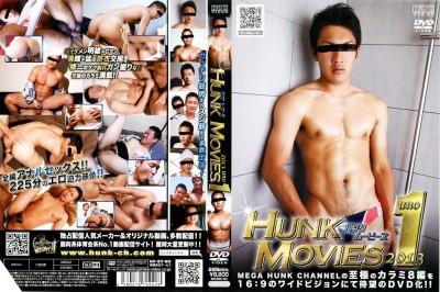 Hunk Movies 2013 Uno - Sexy Men HD