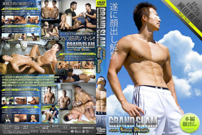 Grand Slam #004 - Shuji Okada — Hardcore, HD, Asian