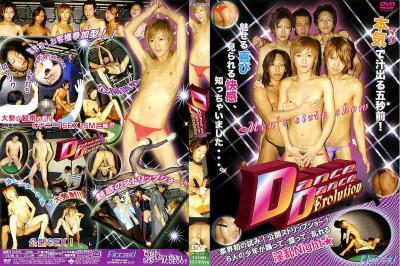 Dance Dance Erolution - Men's Strip Show.