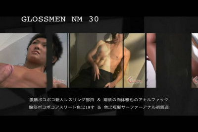 Glossmen NM 30 - Hardcore, HD, Asian