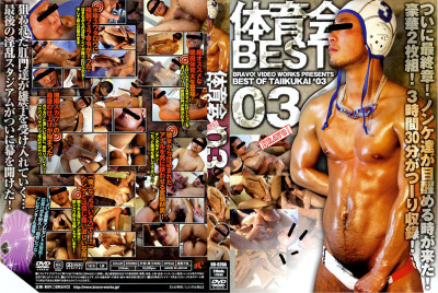 Athletes Best 03 - Sexy Men HD