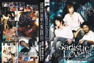Edge Life of Story Act.2: Sadistic Lovers - Sexy Men HD