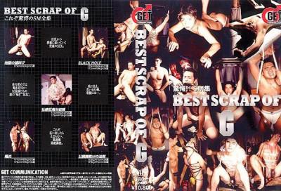 Best Scrap of G