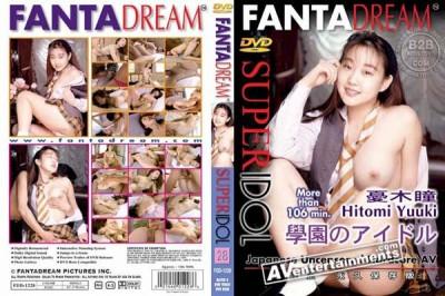 Super Idol Vol.28: Yuki Hitomi