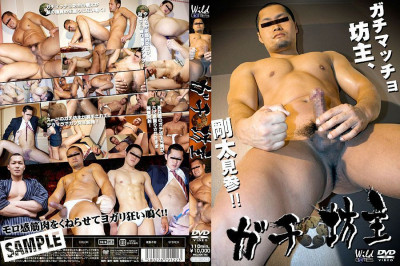 Chunky Short-Haired Guys — Hardcore, HD, Asian