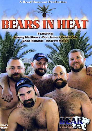 Bears In Heat  ( BearFilms )