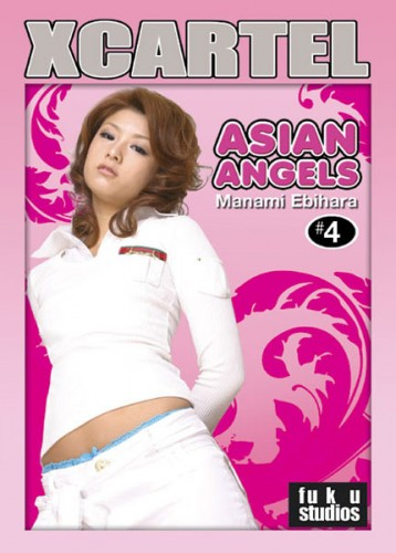 Manami Ebihara - Asian Angels 4
