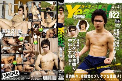 Athletes Magazine Yeaah! 22